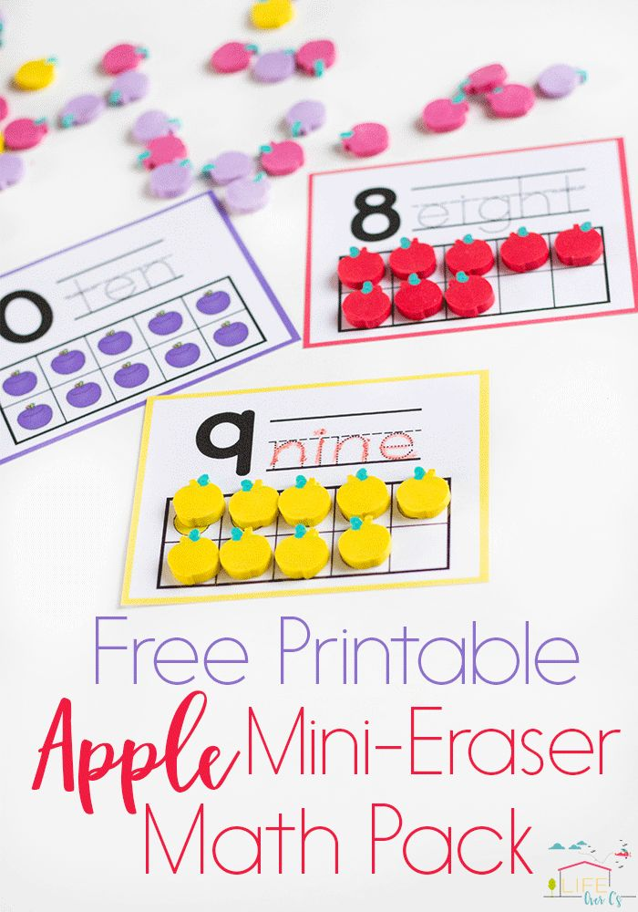 Love Dollar Spot mini erasers? This mini-eraser activity pack for preschoolers is full of math activities! Counting, sorting, matching!