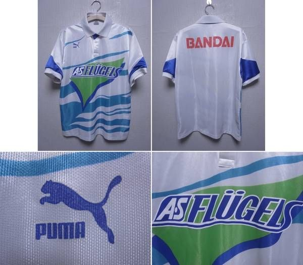 6912★Puma 横浜フリューゲルス93-94Homeカップ戦ユニ 正規品