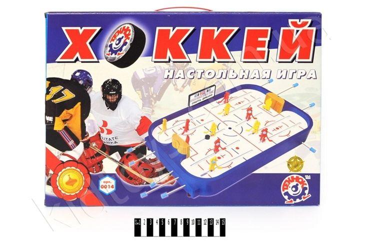 Хокей (Технок), детские игр, игрушки для детей купить, игрушки человек паук, развивающие игрушки 2 года, кукла беби бон, игрушка собака