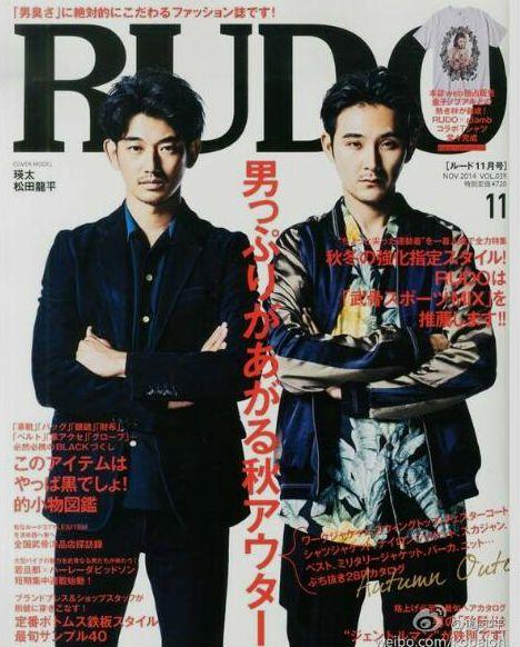 Eita and Ryuhei Matsuda