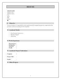 biodata format download