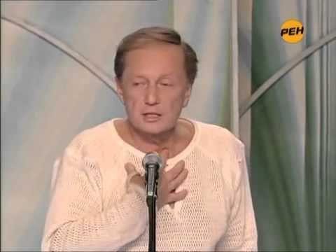 Михаил Задорнов  По родной стране