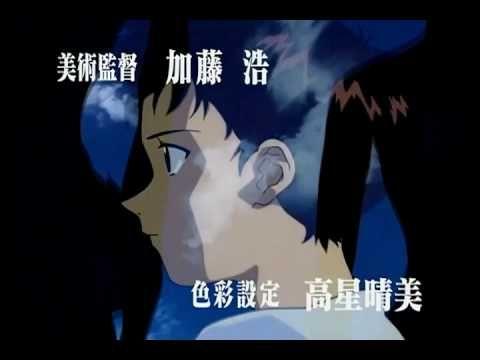 Evangelion theme song lyrics