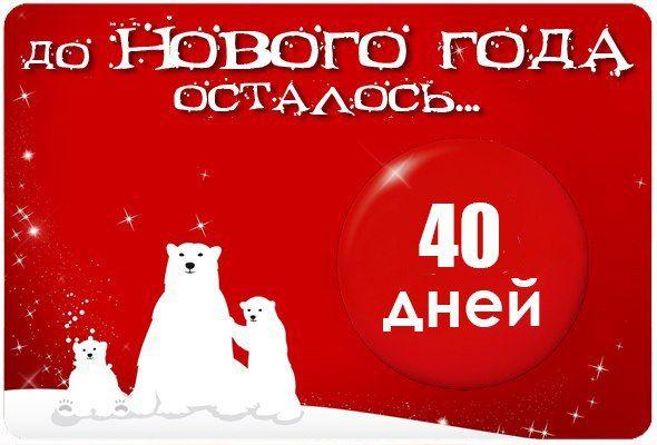 http://beautystore.oriflame.ru/8598679 мой Интерент-магазин . добро пожаловать. Обратитесь ко мне за подарочным купоном (в нём будет распечатан уникальный код, который нужно будет ввести в специальное поле при заказе) уже меньше дней! не 40....