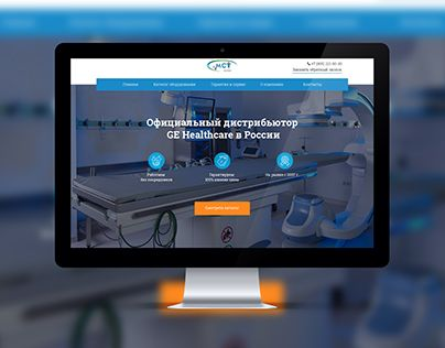 """Check out new work on my @Behance portfolio: """"Website for medical equipment center"""" http://be.net/gallery/50446337/Website-for-medical-equipment-center"""