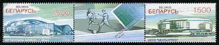 Belarus Stamps - Sc.# 714 - Modern Sports Constructions Strip of 2 Different w/ Label Mint NH