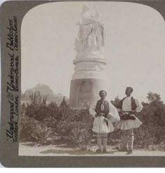 ΑΘΗΝΑ – ΤΟ ΑΓΑΛΜΑ ΤΟΥ ΛΟΡΔΟΥ ΒΥΡΩΝΑ 1897 Πέτρος Μωραίτης File:Underwood & Underwood.