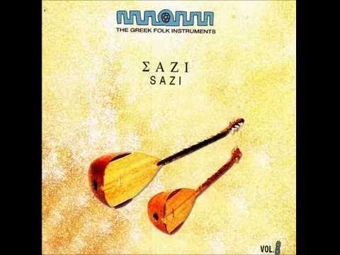 The Greek Folk Instruments: Sazi - Σάζι - Saz - YouTube