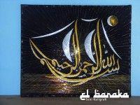 Seni Kaligrafi Basmallah