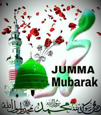 Shayari Urdu Images: Jumma mubarak image download