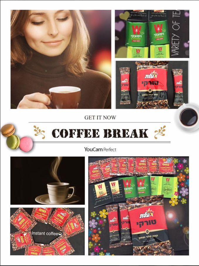 Special edition Coffee &Nescafe and tea set powders from israel Only one  left | Home &