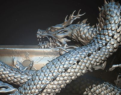 """Check out new work on my @Behance portfolio: """"Japanese dragon"""" http://be.net/gallery/44761357/Japanese-dragon"""