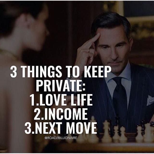 3 things to keep private..