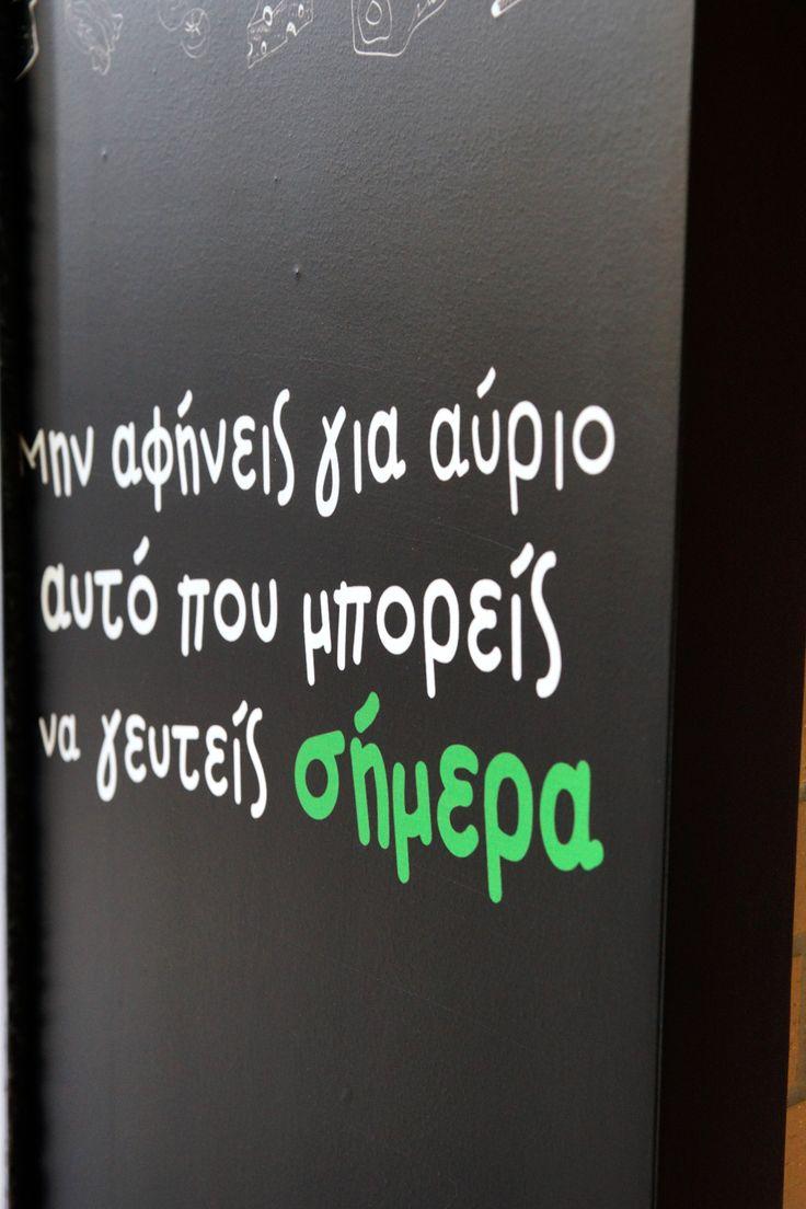Θεσσαλονίκη (Thessaloniki) στην πόλη Θεσσαλονίκη, Θεσσαλονίκη #todaylicious #coffee #food #sandwiches #breakfast #freddo #mpageta #new #thessaloniki #delicious #chekin #yummy #HotDog #granita #Slush #IceCream