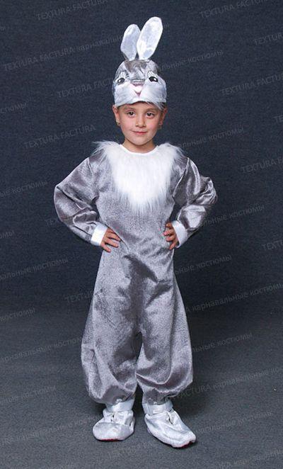 Карнавальные костюмы для детей. НОВЫЕ! Рост от 86 до 152! Цены от 900 р.