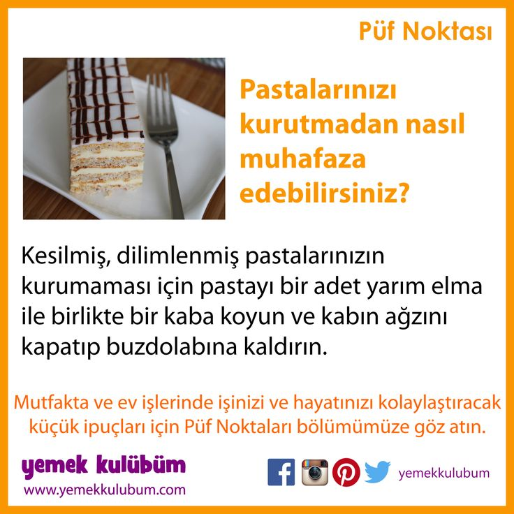 GIDALARI SAKLAMA YÖNTEMLERİ : Pastayı kurutmadan nasıl muhafaza ederiz?  http://yemekkulubum.com/puf-noktasi-liste/gidalarin-saklanmasi-ile-ilgili-puf-noktalari  #pasta #pastanasılmuhafazaedilir #pastasaklama #gıdasaklama #gıdamuhafaza #meyvelipasta #meyveli #çikolatalı #çikolatalıpasta