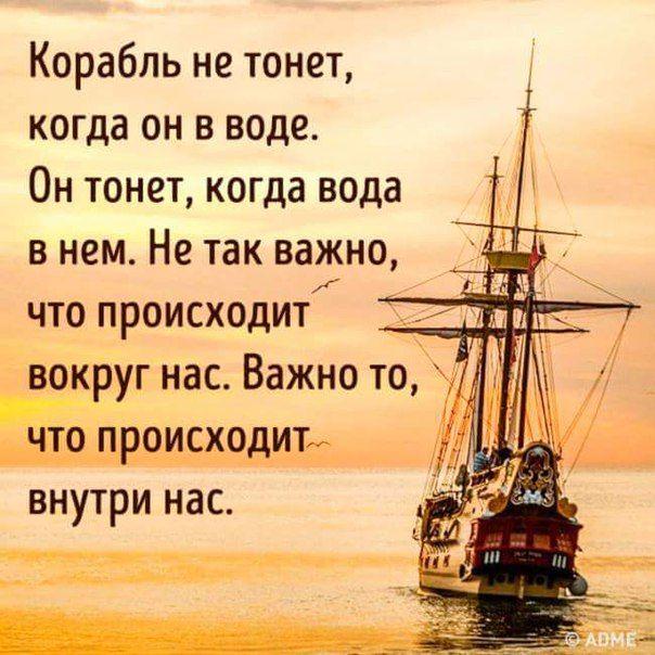 Татьяна Хоптынская