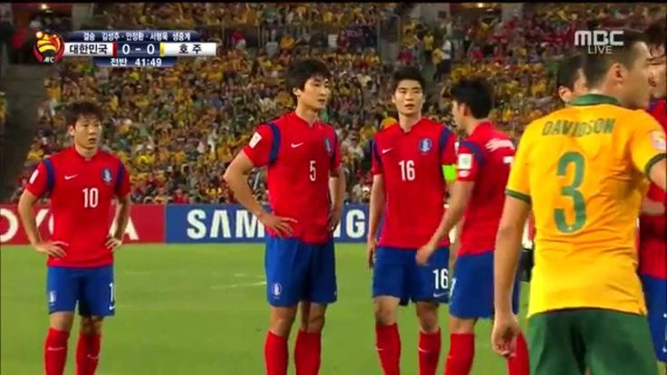 nice  #01 #2015 #31 #afc #asian #australia #cup #final #first #half #korea #south #the #vs #결승한국VS호주 #호주아시안컵2015 South Korea VS Australia [AFC Asian Cup The Final 2015 01 31] (The First Half) http://www.pagesoccer.com/south-korea-vs-australia-afc-asian-cup-the-final-2015-01-31-the-first-half/