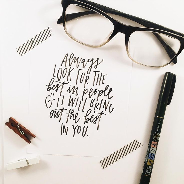 "@alexkpete on Instagram: ""it's true. start looking. #handlettering #alexism #letteringwithpositivity #dailyinspiration…"" #dailytype #lettering #moderncalligraphy"