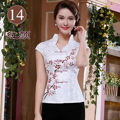 Engaging Blossom Flowers Frog Button Chinese Shirt - Chinese Shirts & Blouses - Women