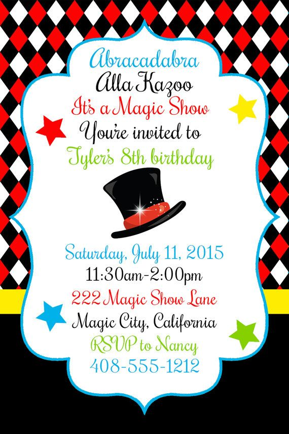 Magic Party Invitation | Magic Birthday Invitation | Magic ...