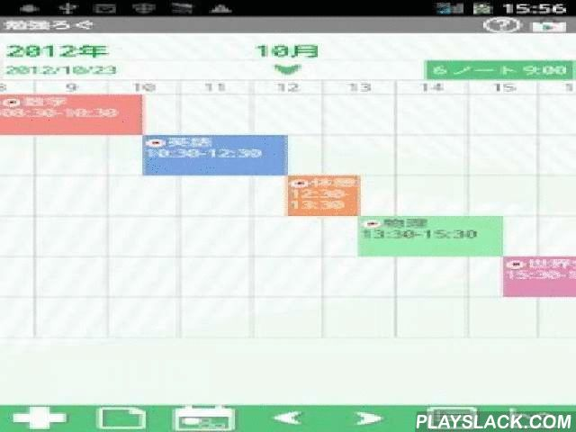 Study Log Free  Android App - playslack.com , Save and manage study hours with Study Log! Save as much as subjects you want!Display up to 5 subjects each day! Saved subjects and study hours are displayed in timeline below the calendar! Drag and move in all direction!There is a timer to time your study hours. You can set an alarm to let you know how long time passed while you are studying.*Study Log do not sync with Google Calendar. When the mobile is manner mode, the alarm may not work…