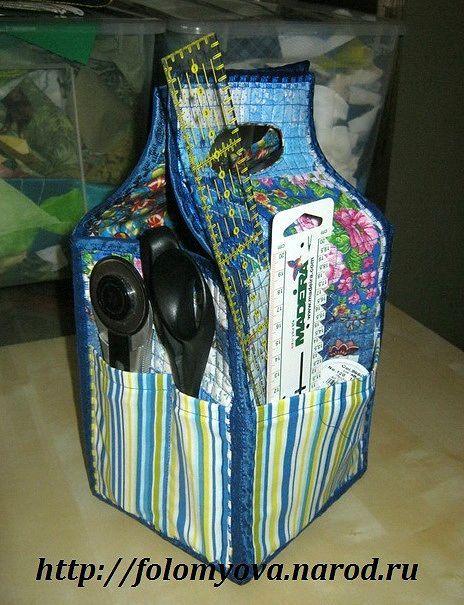 лоскутный органайзер с необходимыми для лоскутного шитья инструментами
