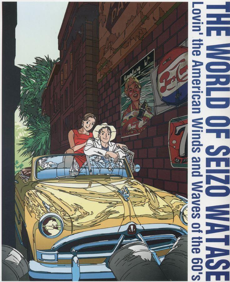 The world of Seizo Watase: Lovin' the American winds and waves of the 60's: Seizo Watase: Amazon.com: Books