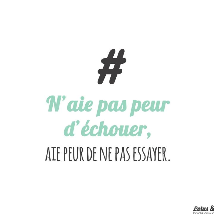 Pinterest : popogui22