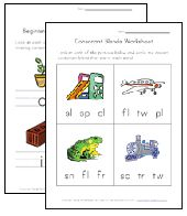Printable K Phonics worksheets