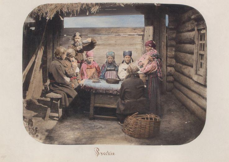 Праздничный обед крестьянской семьи