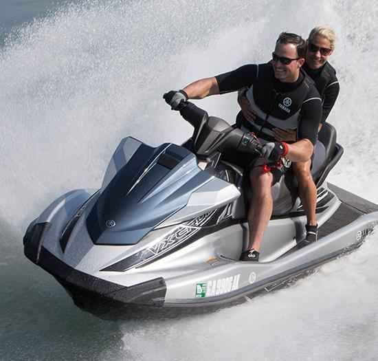 """New 2016 Yamaha VX Cruiser Jet Skis For Sale in Wisconsin,WI. <p style=""""margin-bottom: 1em;"""">The ultimate entry-level watercraft showcases Yamaha's signature Cruiser® Seat for comfortable, three-up riding. Enjoy fuel-efficient towing power compliments of Yamaha's innovative new TR-1 3-cylinder High Output Marine engine package. Comes standard with RiDE™ plus Cruise Assist and No Wake Mode.™<br>Engine:<br>- Fuel Type: Regular unleaded</p>"""