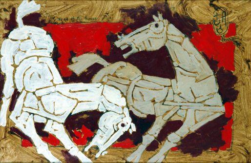 Maqbool Fida Husain (b. 1915):YEAR OF THE HORSE