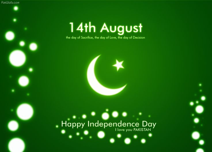 14 August Wallpapers HD Free Download