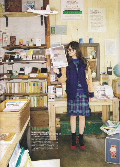 sola-nin: 小松菜奈 for JILLE, 11/2013