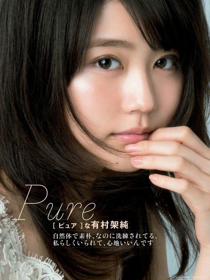 532 Best Kasumi Arimura 有村 架純 Images On Pinterest