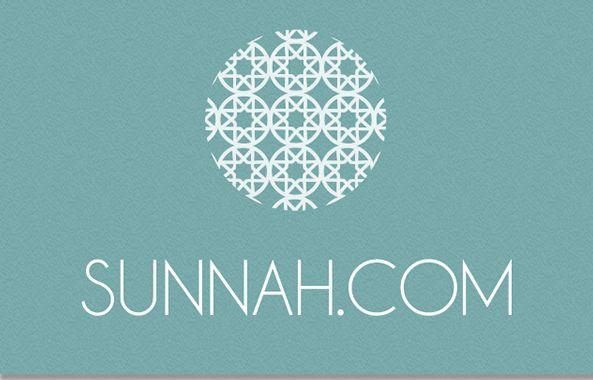 !Who was Muhammad: The Hadith of the Prophet Muhammad (صلى الله عليه ...