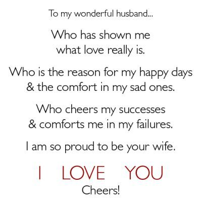 quotes about marriage anniversary funny | Wedding Anniversary Quotes