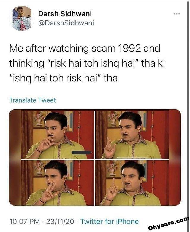 Jethalal Funny Memes Tmkoc Funny Memes Funny Memes Indian Jokes Funny