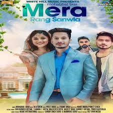 tera ghata mp3 download 320kbps free