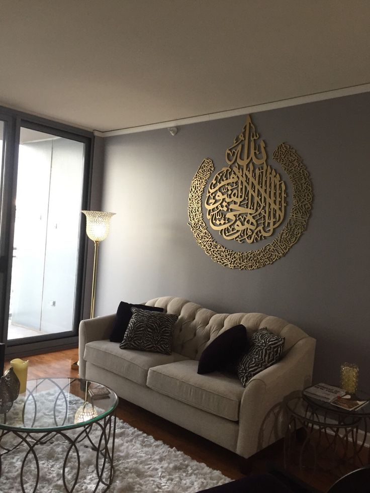 A personal favorite from my Etsy shop https://www.etsy.com/listing/259071202/custom-5ft-extra-large-ayat-al-kursi