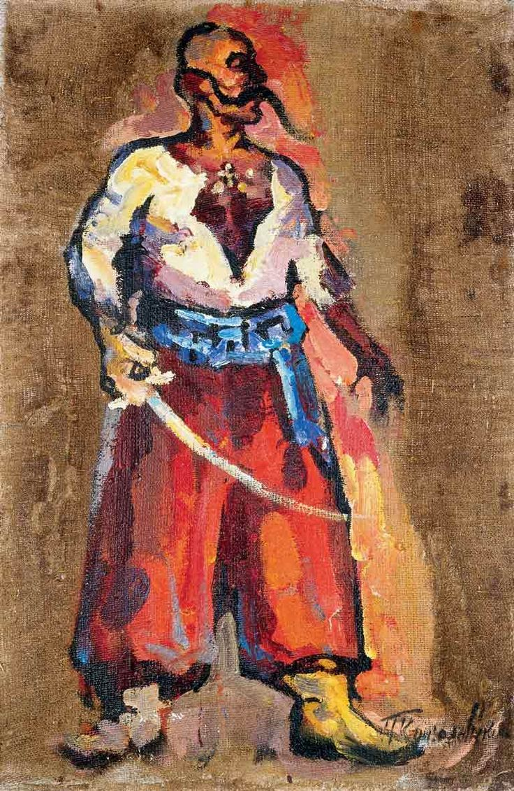 Triptych: Cossack with a Saber — Pyotr Konchalovsky