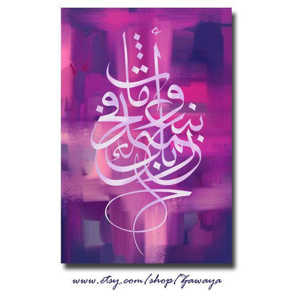 artwork oil painting canvas Art Home Decor print purple by Zawaya, $90.00