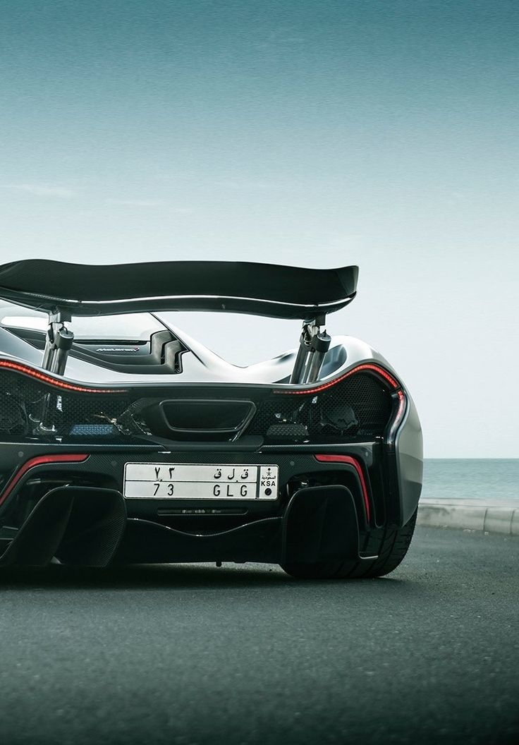McLaren P1 king of hypercars