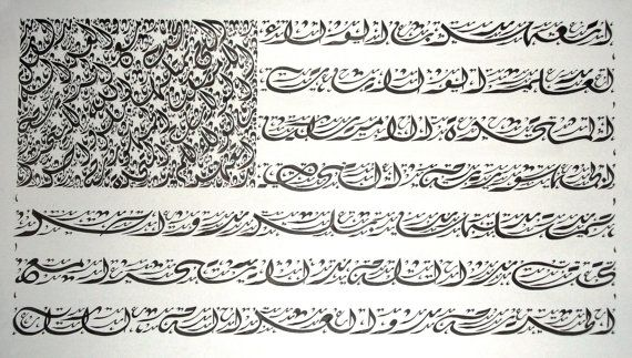 Original Arabic Calligraphy Print American Flag by EveritteBarbee, $38.00  This flag is made up using only the words from the United States of America's Pledge of Allegiance, how amazing is that??