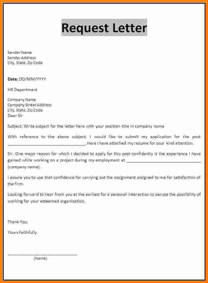 job requesting letter format request templateg email sample template