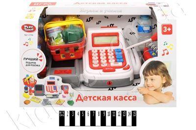 Касовий апарат http://kidtoys.com.ua/ua/div2294kasovij-aparat