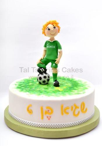 Tal Tsafrir cakes