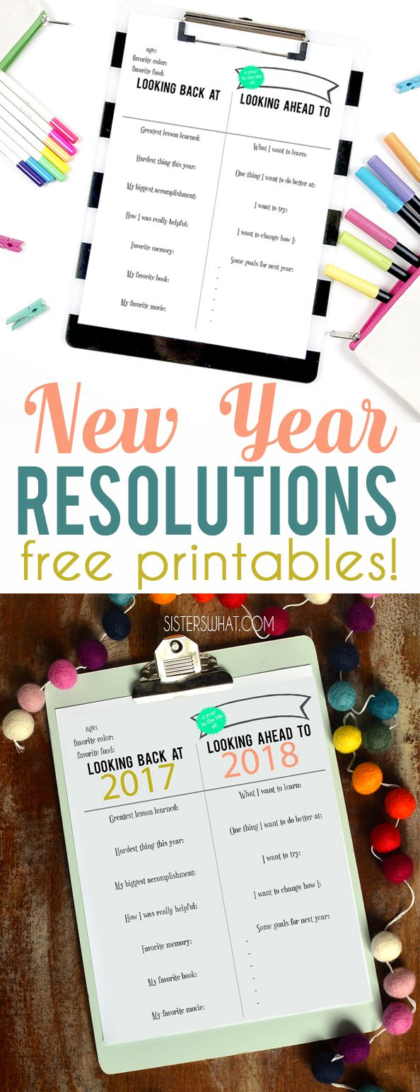 New years goals and resolution printables for kids and adults