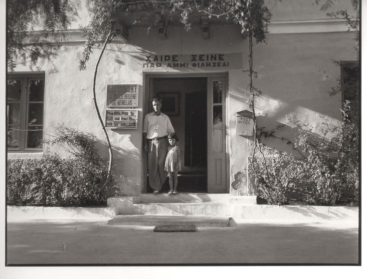 """The Belle Helene Hotel (1955). The main sign reads: """"Hail Stranger. You are welcomed by us here"""", in ancient greek. Great message!!!"""